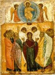 Ascension_du  Seigneur icône de Novgorod  XIV siècle.jpg