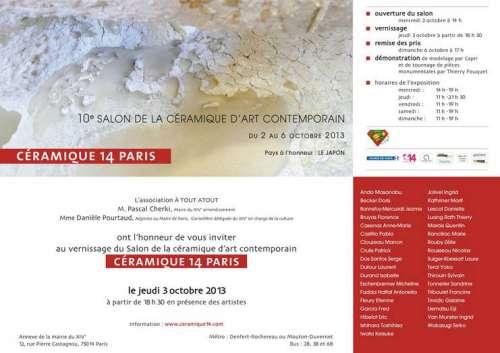 Salon de la céramique du 2 au 6 octobre 2013 invitation.jpg