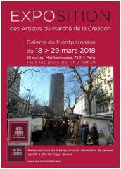 les artistes du marché de la Création Edgar Quinet exposition à La Galerie du Montparnasse du 18 au 29 mars 2018.jpg