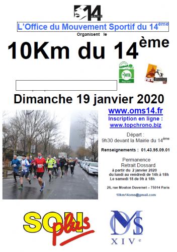 10 km du 14ème 19 janvier 2020.png