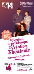 théâtre 14 -jean marie serreau 20 avenue marc sangnier 75014