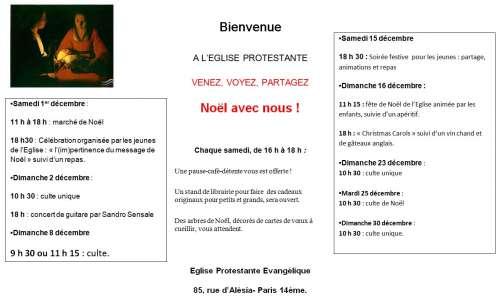 noel 2012 à l'Eglise  evangélique libre rue d' alésia.jpg