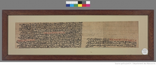 Papyrus Prisse Egyptien 186_Enseignement.JPEG