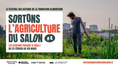 l'entrepôt sortons l'agriculture du salon samedi 22 février 2020.png