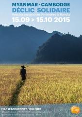 FIAP expo sept-oct 2015 urgence au Myanmar.jpg 2.jpg