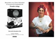 librairie Ithaque 5 décembre 2018 rencontre avec Zeina Abirached pour prendre refuge.jpg