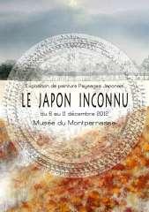 exo musée montparnasse 6 au 11 décembre couv_CP-small-2.jpg