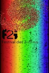 nuit sous les étoiles et festival des 2 infinis.jpeg
