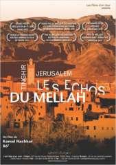 les échos du Mellah Tinghir-Jérusalem film de Kamal Hachkar.jpg