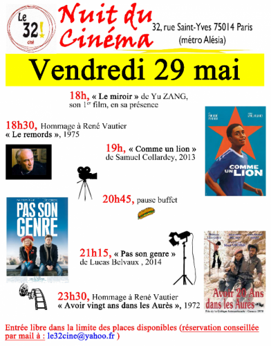 cine32_nuit du cinéma.png