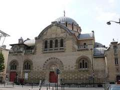 Saint-Dominique_(Paris)_1.jpg