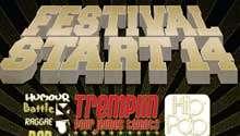 festival start 14.jpg