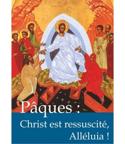 paques-Christ est ressuscité alleluia icone-resurrection-du-christ-po13-0004.jpg