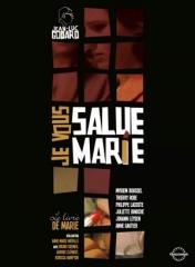 Protestantisme français et cinéma  Je vous salue Marie .jpg