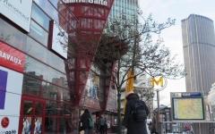 centre commercial leclerc à montparnasse.jpg