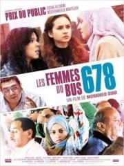 Cinéclub Pernety les femmes du bus 678.jpg
