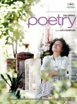 32 ciné poetry 27 janvier 2019.jpg