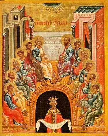 pentecôte,lavoixdu14e,fête,esprit saint