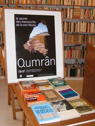 Qumran (2).JPG