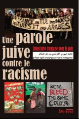 librairie Tropiques une parole juive contre le racisme 26 mai 2016.png