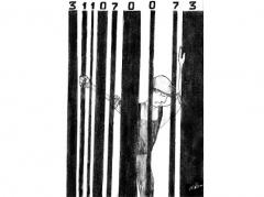 exposition derriere_le_code_barres 2.jpg