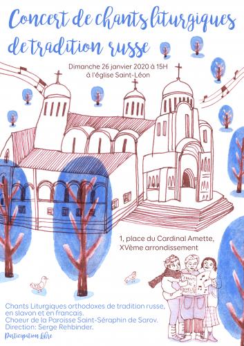 concert de chants liturgiques de tradition russe 26 janvier à  Saint Léon-1.png