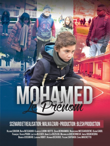 Mohamed le prénom film cinédébat 13 juillet 2019 au cepije.jpg