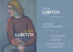 ossip lubitch expo galerie des montparnos 22 mars au 9 mai 2018.jpg