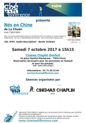 Cinémadifférence  7 octobre 2017 nés en chine.jpg
